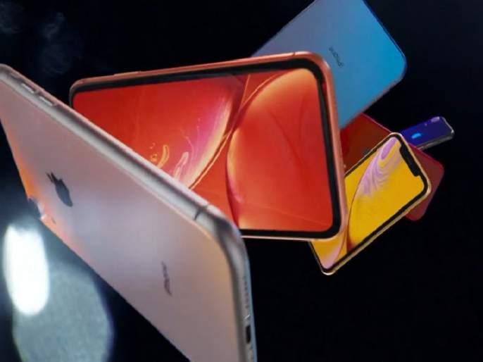 Apple launches iPhone XS, XS Max and XR | अॅपलनं iPhone XS, XS Max आणि XR केले लाँच