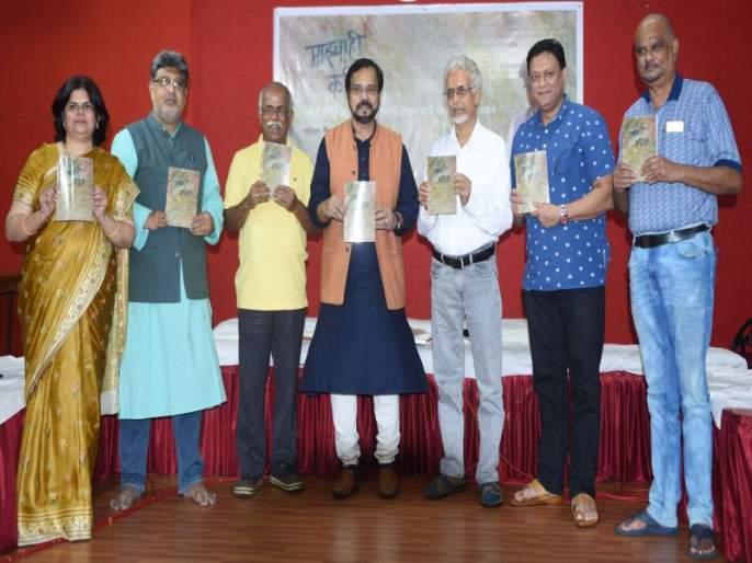Completed in the Thane release of Amul Pandit's 'My poem' | अमूल पंडीत यांच्या 'माझ्याही कविता' या काव्यसंग्रहाचे प्रकाशन ठाण्यात संपन्न