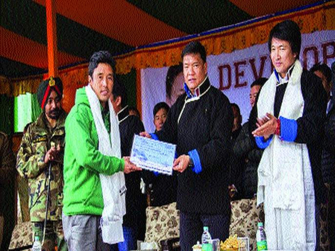 Arunachal Pradesh village became merchandise! Every family became a crorepati, the land got a lot of reward   अरूणाचल प्रदेशातील गाव झाले मालामाल! प्रत्येक कुटुंब झाले कोट्यधीश, जमिनीचा मिळाला प्रचंड मोबदला