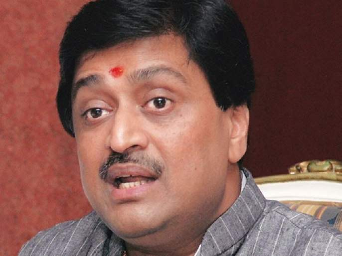 Ashok Chavan's claim of power in the state is inevitable | राज्यात सत्ताबदल अटळ, अशोक चव्हाण यांचा दावा