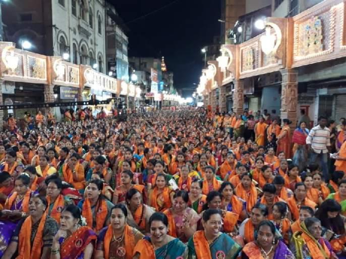 Ganpati Festival 2018 : Atharshairsha Pathan at Shrimanta Dagadusheth Halwai Ganpati Pune | दगडूशेठ हलवाई गणपतीसमोर हजारो महिलांचे अथर्वशीर्ष पठण