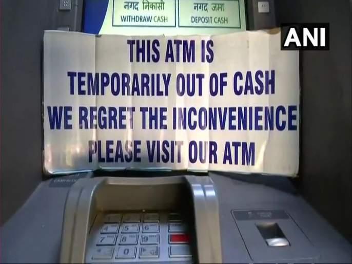 currency shortage in many states including maharashtra, gujrat and madhya pradesh | एटीएम झाले 'कॅशलेस', अनेक राज्यांमध्ये नोटाबंदीनंतरच्या परिस्थितीची पुनरावृत्ती