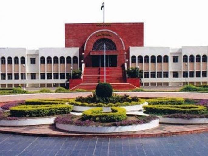 Challenge in the Aurangabad bench of the revised policy of Haj | 'हज'च्या सुधारित धोरणास औरंगाबाद खंडपीठात आव्हान