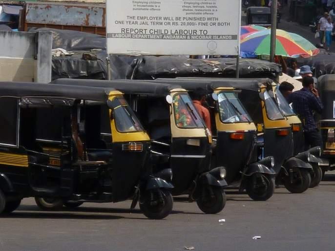 Auto miter must in Nagpur: Action on 75 Auto riksha drivers | नागपुरात आॅटो मीटरची सक्ती : ७५ आॅटोचालकांवर कारवाई