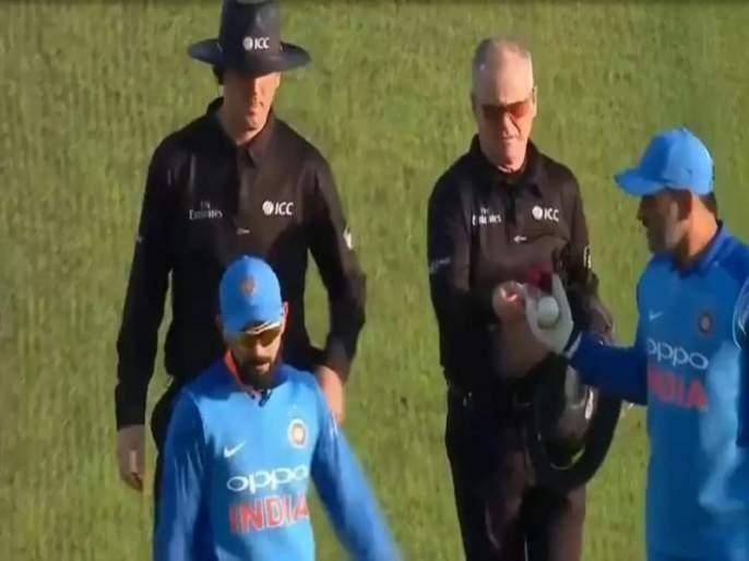 India vs england 3rd odi Ms dhoni views on retirment and reveal why he took ball from umpire | धोनी किती पुढचा विचार करतो बघा!... पंचांकडून चेंडू घेण्याचं 'हे' होतं कारण