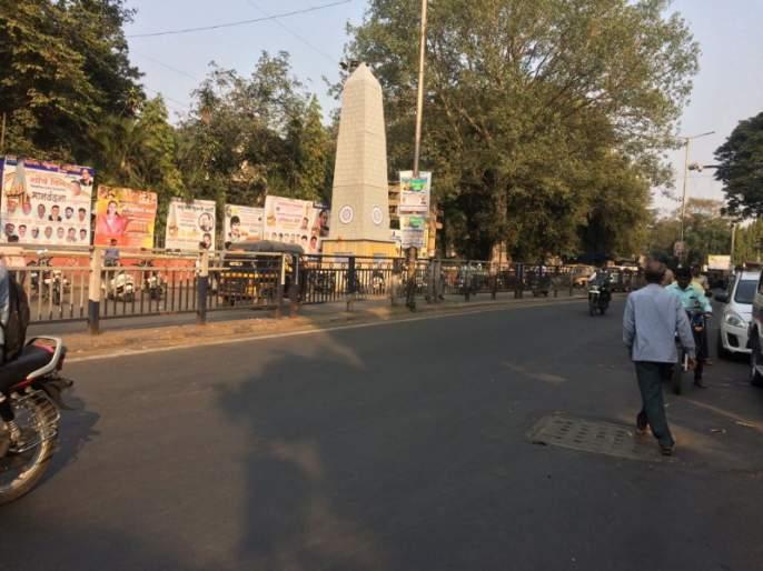 Crime against the victims of public property damages: Rashmi Shukla; peaceful strike in Pune city | सार्वजनिक मालमत्तेचे नुकसान करणाऱ्यांवर गुन्हे : रश्मी शुक्ला; पुणे शहरात बंद शांततेत