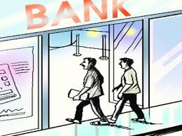 Banking caused by rising debt waiver. | कर्जमाफीच्या वाढत्या रेट्यामुळे बँका झाल्या हैराण!