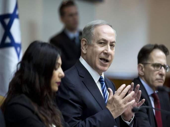 Take a look at Benjamin Netanyahu's political career | भ्रष्टाचाराचे आरोप असणाऱ्या बेंजामिन नेतान्याहू यांच्या राजकीय कारकिर्दीवर एक नजर