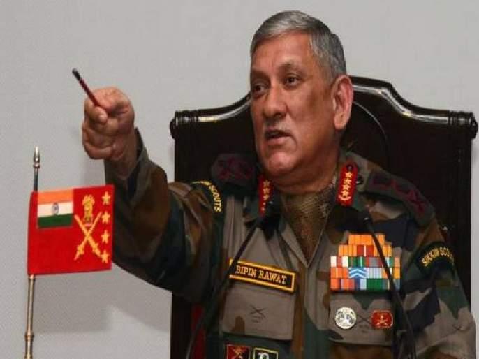 Army chief suggests new formula to stop Pakistani operations | पाकिस्तानच्या कारवायांना आळा घालण्यासाठी लष्करप्रमुखांनी सुचवला नवा फॉर्म्युला