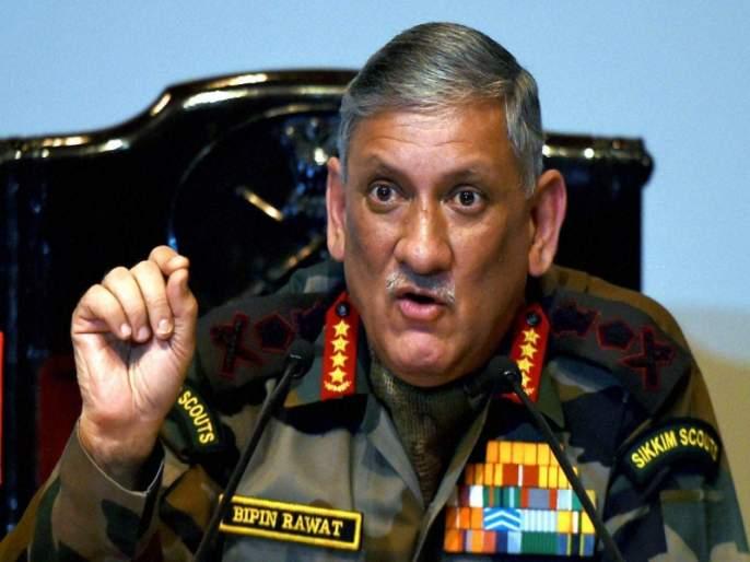 We will not tolerate equally infiltration as China - Army chief | चीनएवढेच आम्हीही तुल्यबळ,घुसखोरी अजिबात खपवून घेणार नाही - लष्करप्रमुख