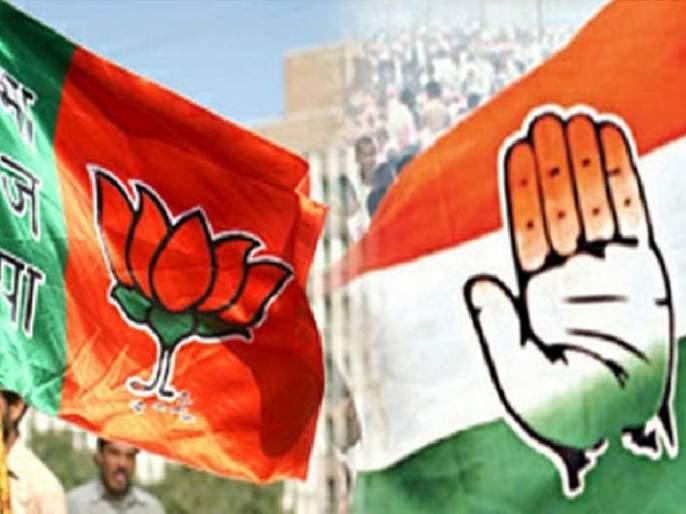 Again lotus bloom in Gujarat, Congress performance improved but defeat | गुजरात नगरपालिका निवडणुकीत भाजपचं 'कमळ फुललं', पण जागा घटल्या; काँग्रेसची कामगिरी सुधारली!