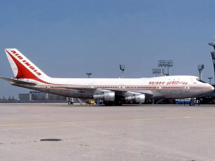 Air India's special flight for Delhi Friday   एअर इंडियाचे दिल्लीकरिता विशेष उड्डाण शुक्रवारी