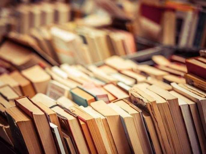 14 lakh pages digitization; Books will be saved with rare texts | १४ लाख पानांचे झाले डिजिटायझेशन; दुर्मीळ ग्रंथांसह पुस्तकांचे होणार जतन