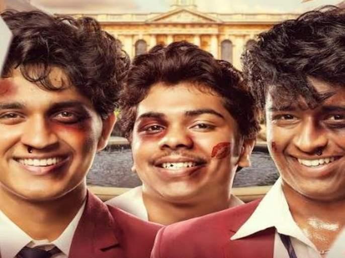 Boyz 2 Marathi Movie Review : बॉईजने पुन्हा एकदा घातला दंगा | Boyz 2 Marathi Movie Review : बॉईजने पुन्हा एकदा घातला दंगा