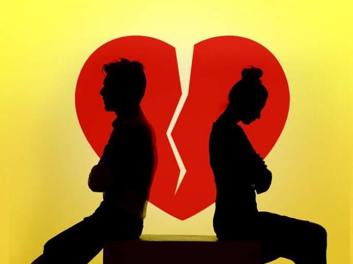 A large number of break up on 11 december, know why | ११ डिसेंबरला सर्वात जास्त कपल्स करतात ब्रेकअप्स, पण का?