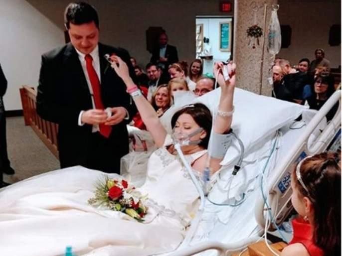 a woman gets married before 18 hours of her death | ब्रेस्ट कॅन्सर झाला असतानाही तिने सोडली नाही जिद्द, मृत्यूच्या काही तासापूर्वी रुग्णालयात बेडवरच केलं लग्न
