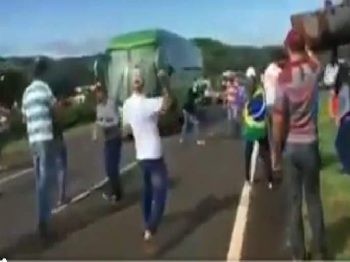 FIFA Football World Cup 2018: Brazil Fans Throwing Stones At Team Bus | FIFA Football World Cup 2018 : नेयमारच्या संघाला अंड्यांचा मार
