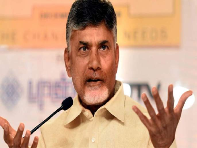 Following the decision of Chandrababu Naidu, Twitter War between Telugu Desam and BJP supporters | चंद्राबाबू नायडूंच्या निर्णयानंतर तेलुगू देसम आणि भाजपा समर्थकांमध्ये ट्विटर वॉर
