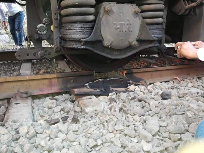 Central Railway traffic disrupted during the Ambernath-Badlapur station | मध्य रेल्वेवर मोठा अपघात टळला, अंबरनाथ-बदलापूर स्टेशनदरम्यान रेल्वे रुळ तुटला