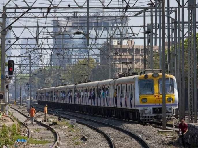 Central Railway running 15 minutes late | नवीन वर्षाच्या पहिल्याच दिवशी मध्य रेल्वेच्या प्रवाशांना मनस्ताप, वाहतूक 15 मिनिटं उशिरानं