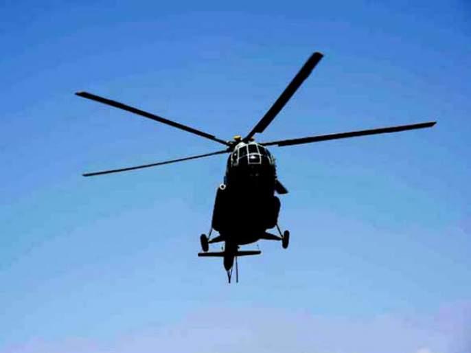 Helicopter missing: Seven people chopped off, 30 choppy air traffic control from Mumbai | ओएनजीसीचं हेलिकॉप्टर डहाणूजवळ समुद्रात कोसळलं, चार जणांचा मृत्यू