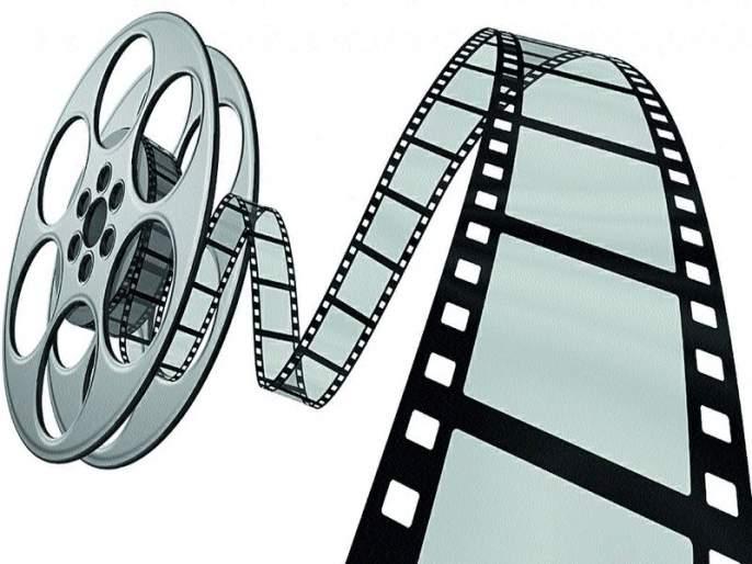 State Film Festival will start in Goa on 21st April | गोव्यातराज्य चित्रपट महोत्सव 21 एप्रिलपासून सुरु होणार