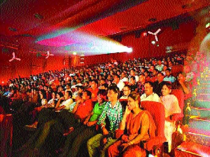 More than 200 crores of Indians watched the film in theaters | सव्वा दोनशे कोटी भारतीयांनी पाहिले थिएटर्समध्ये चित्रपट