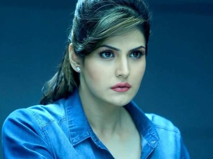 Santapali Zarine Khan! Say, do not believe in stories !! |  संतापली जरीन खान! म्हणे, असल्या बातम्यांवर विश्वास ठेवू नका!!