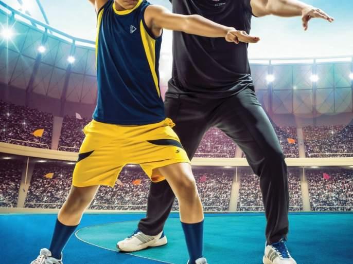 'Gotian' game to play on silver screen, Rajesh Shringarpura to appear | रुपेरी पडद्यावर रंगणार 'गोटयांचा' खेळ, राजेश श्रृंगारपुरे दिसणार हटके भूमिकेत