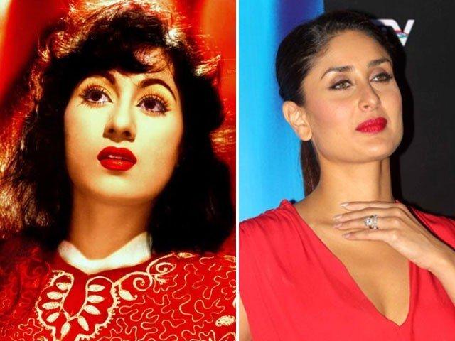 Kareena Kapoor to make Madhubala? | करिना कपूर साकारणार का मधुबाला?