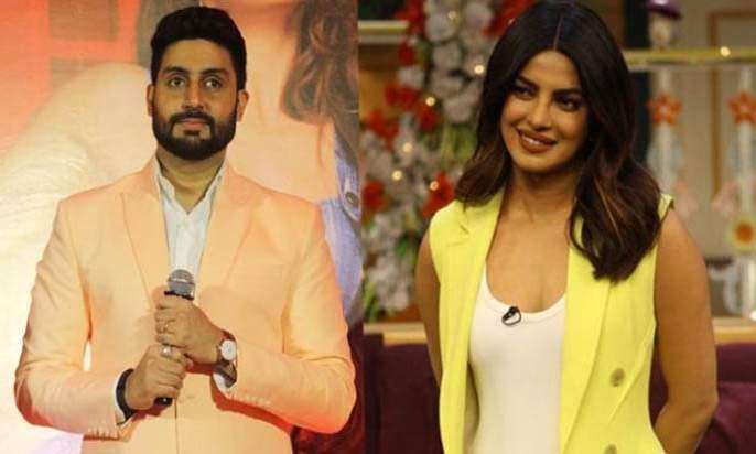 Abhishek Bachchan refused to film Priyanka Chopra, Aishwarya is not there?   प्रियांका चोप्रासोबत चित्रपट करण्यास अभिषेक बच्चनने दिला नकार, यामागे ऐश्वर्या तर नाही ना?