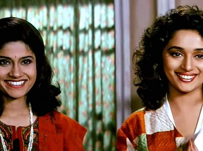 After 23 years, 'we are you, who will see the onscreen sister again on the silver screen! | 23 वर्षांनी 'हम आपके है कौन'च्या ऑनस्क्रीन बहिणीही पुन्हा झळकणार रुपेरी पडद्यावर!