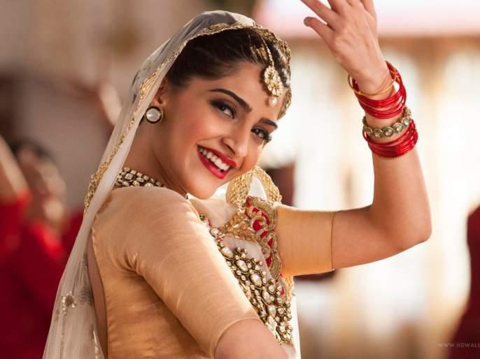 Sonam Kapoor's latest news of the superstar gave this! | सोनम कपूरच्या लग्नाच्या बातमीला 'या' सुपरस्टारने दिला दुजोरा!