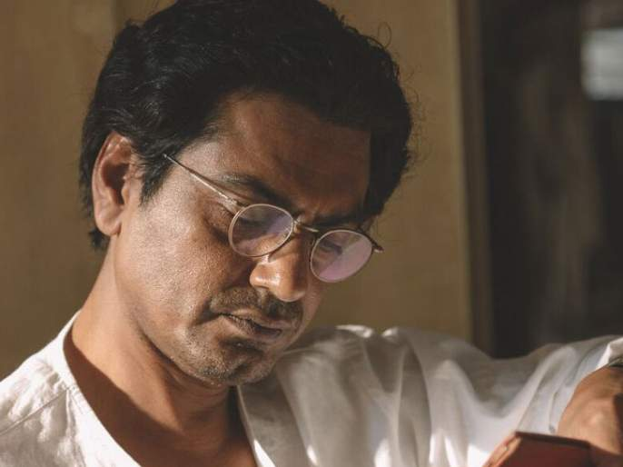 'Manto' teaser displayed, again seen in the role of Nawazuddin Siddiqui! | 'मंटो'चा टीजर प्रदर्शित, पुन्हा हटके भूमिकेत दिसतोय नवाजुद्दीन सिद्दिकी!