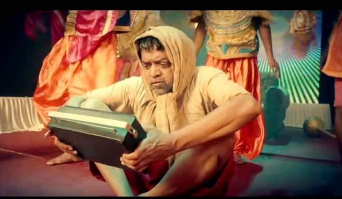 Launch 'Godly Care Ray' song spreading the Malvani language   मालवणी भाषेचा ओलावा जपणारे 'देवाक काळजी रे' गाणे लाँच