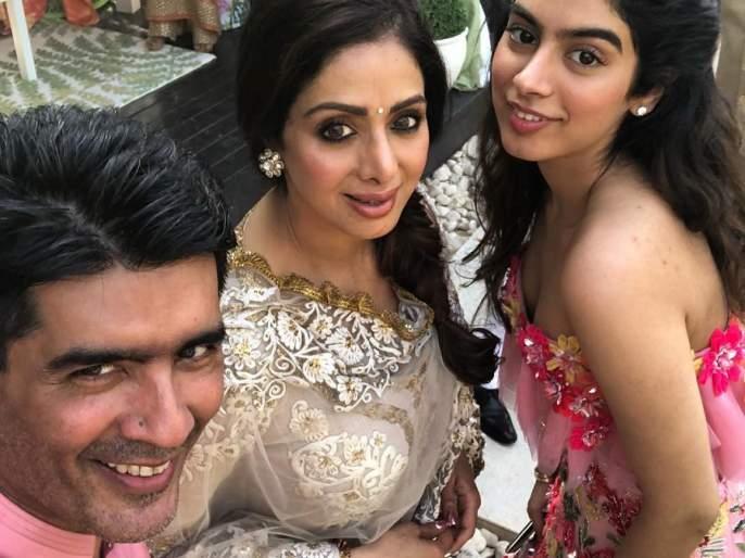 Sridevi's daughter happily married Manish Malhotra and she became selfie! | मुलगी खुशी आणि मनीष मल्होत्रासोबतचा श्रीदेवींचा 'तो' सेल्फी ठरला अखेरचा!