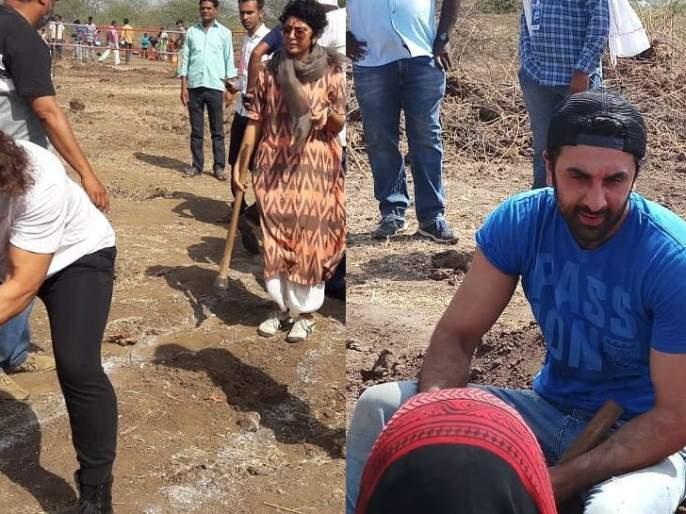 Ranbir Kapoor also walked with Aamir Khan on the foot of Alia Bhatt. | आलिया भट्टच्या पावलावर पाऊल ठेवत रणबीर कपूरनेही आमीर खानसोबत केले श्रमदान!