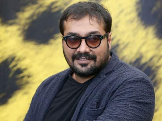 Casting Couch: Anurag Kashyap said, 'Friends say, even if the girl refused, do not leave her'!   Casting Couch : अनुराग कश्यपने म्हटले, 'मित्र म्हणायचे, मुलीने नकार दिला तरी हात सोडायचा नाही'!