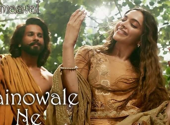 Video: 'Nano Wale Na', which is not seen on Padmavat's screen, is released nowhere!   Video : 'पद्मावत'चे पडद्यावर न दिसलेले 'नैनो वाले ने' हे गाणे आत्ता कुठे झाले रिलीज!