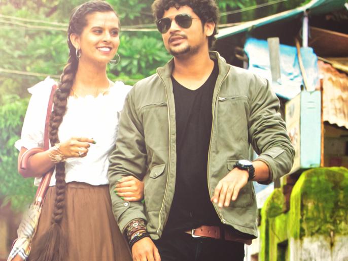 In the film Aarti, the audience will see the unique love story | आरती या चित्रपटात प्रेक्षकांना पाहायला मिळणार अनोखी प्रेमकहाणी