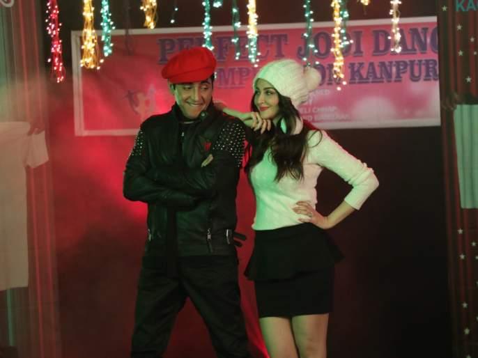 'Perfect Jodi' dance competition in 'Bhabhiji is at home' | 'भाभीजी घर पर है'मध्ये 'परफेक्ट जोडी' नृत्य स्पर्धा