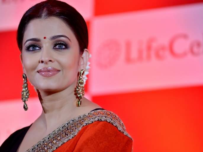 Aishwarya Rai gets astonishing roll; Sanjay Dutt's mother can play the role! | ऐश्वर्या रायला मिळाला चकित करणारा रोल; साकारू शकते संजय दत्तच्या आईची भूमिका!