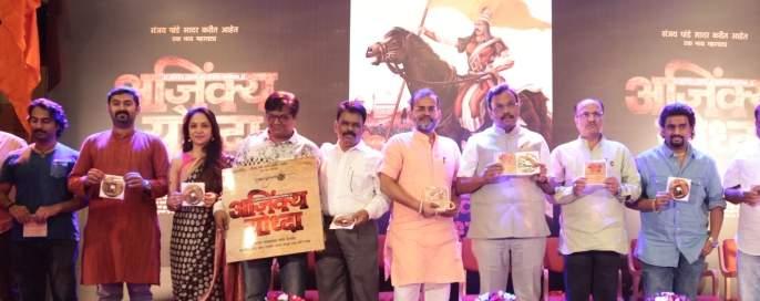 The success stories of 'Shrimant Peshwa Bajirao Ballal' are presented in great detail to the audience | 'श्रीमंत पेशवे बाजीराव बल्लाळ' यांची यशोगाथा महानाटयरुपात रसिकांच्या भेटीला