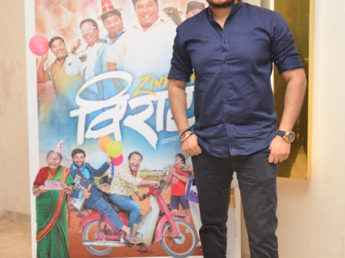 Amrish Puri became the grandson of Marathi film maker! | अमरीश पुरी यांचा नातू बनला मराठी चित्रपटाचा निर्माता!