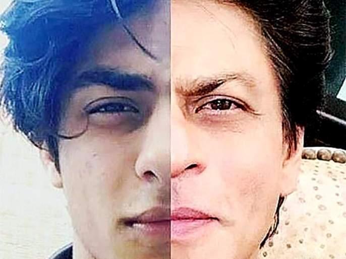 Pappa Shah Rukh Khan's true-copy is Aryan Khan!   पप्पा शाहरूख खानची ट्रू-कॉपी आहे आर्यन खान !