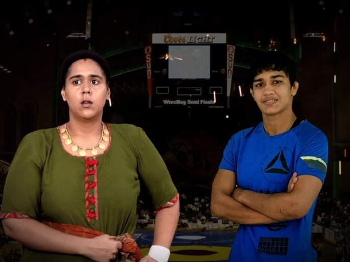 Challenges of Babita Phogat's 'Big Bahu' in Aakhaad | आखाड्यात बबिता फोगटचे 'बढो बहू'ला आव्हान!
