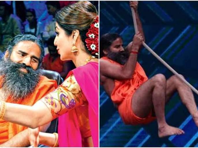 You have never seen this payment of Baba Ramdev, Yogguru should say that Tarjan? | बाबा रामदेव यांची ही अदा तुम्ही कधी पाहिलीच नसेल,योगगुरु म्हणावे की टारजन?