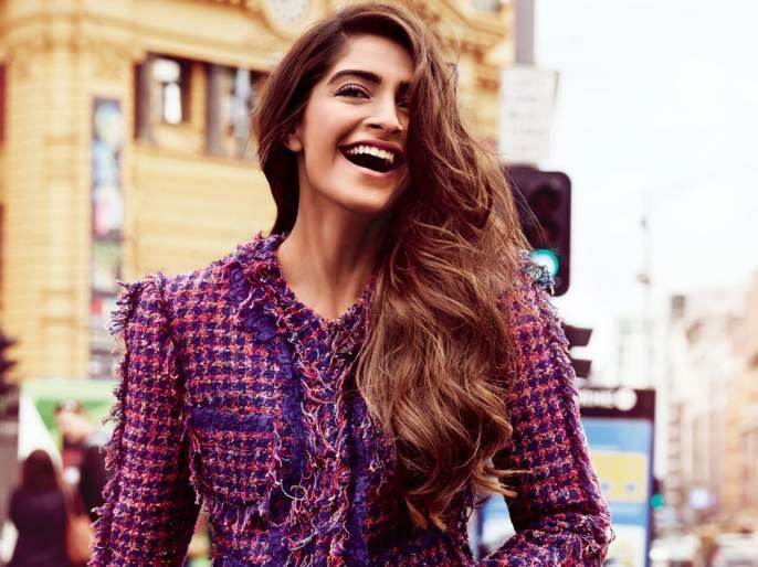 Sonam Kapoor talked about the first menstrual cycle! | पहिल्या मासिक पाळीविषयी बोलली सोनम कपूर!