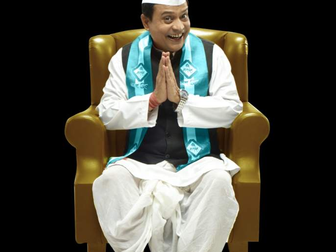 'Ullu is sitting at every branch'? | 'हर शाख पे ऊल्लू बैठा है' 26 फेब्रुवारीपासून राजकीय नेत्यांची करणार पोलखल?