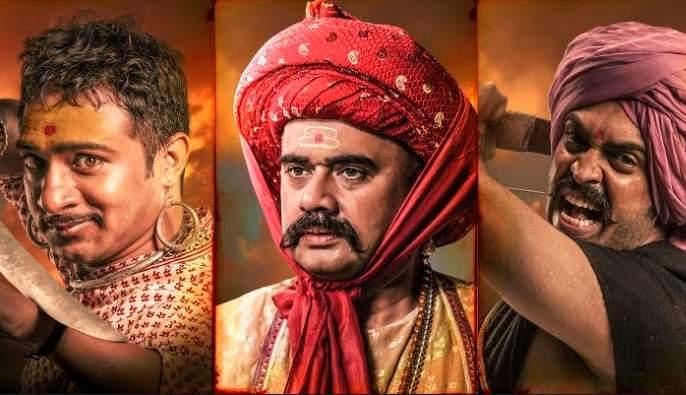 Shivnadak Nayak will be shining in 'Ferganda' | 'फर्जंद'मध्ये चमकणार शिवकालीन नायक